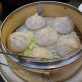 Pork Xiaolongbao | Shanghai Cuisine 33 | Main St | Queensborough Hill