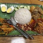 Nasi Lemak | Taste Good Malaysian Cuisine
