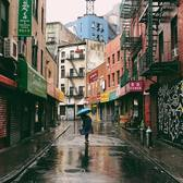 Doyers Street, Chinatown, Manhattan. Photo via @iwyndt #viewingnyc #newyorkcity #newyork #nyc #rain