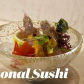 The Best Way to Master NYC Sushi Omakase Menus - NYC Dining Spotlight, Episode 21