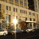 New York - Trump Place | 160 Riverside Bl. New York.  2003-present.  The long and winding road...