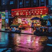 Chinatown by Night.