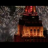 Empire State Building 2016 Lunar New Year Light Show