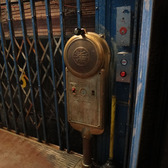 Elevator controls on 45th street | Old Otis