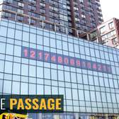 The Passage: Deciphering Union Square's Giant Digital Number Installation