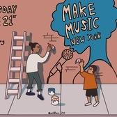 Make Music New York, 2017
