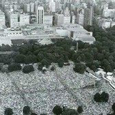 """Parks 50: """"50 years of Concerts in the Parks"""""""