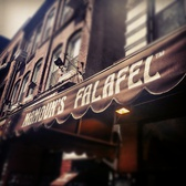 Mamoun's Famous Falafel | 119 MacDougal Street