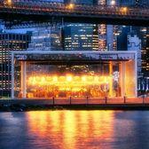 Jane's Carousel, Brooklyn Bridge Park, DUMBO, Brooklyn