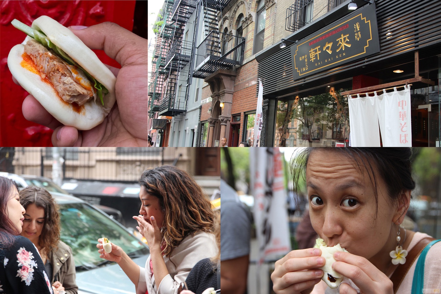 Rai Rai Ken | 2016 Viewing NYC East Village Pork Bun Crawl