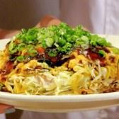 Building a Savory Japanese Pancake (Okonomiyaki) | Potluck Video