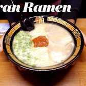 "Testing Out Ichiran Ramen's ""Flavor Concentration Booths"" - NYC Dining Spotlight, Episode 12"