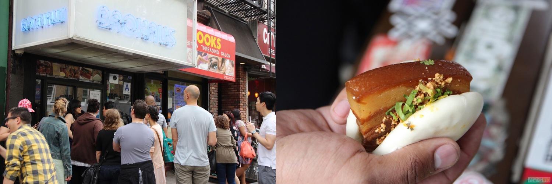 Baohaus   2016 Viewing NYC East Village Pork Bun Crawl