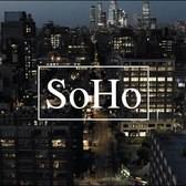 SoHo New York City 4k Drone