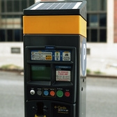 new parking meter NYC