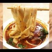Best Lamb Noodle Soup in New York