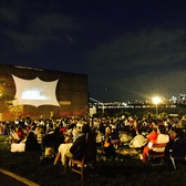 Movie Night, Transmitter Park