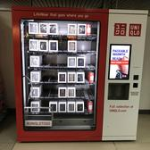 It's getting chilly in NYC. Jacket vending machines have appeared at the arrival terminal.
