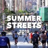 Summer Streets 2019 Teaser