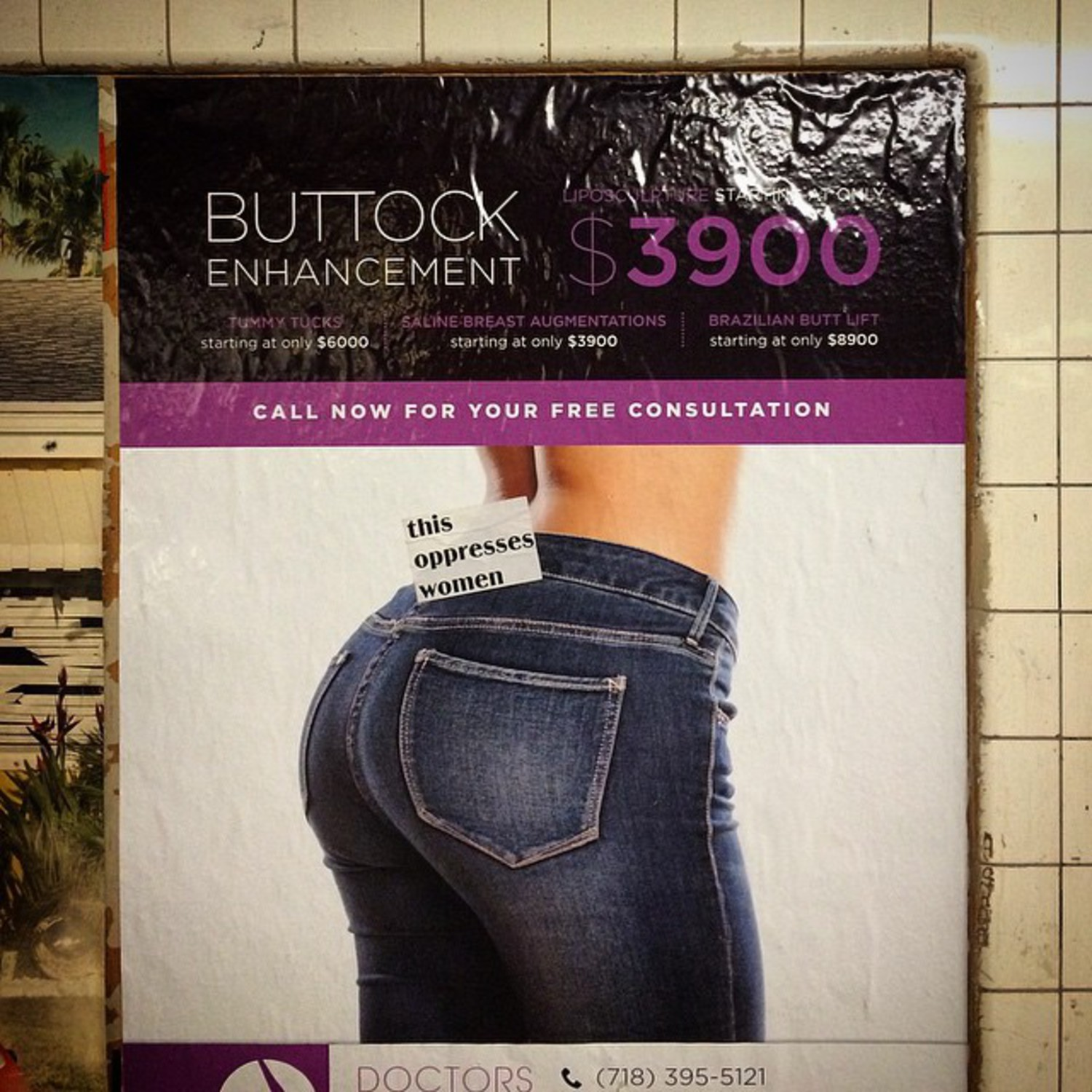 #thisoppresseswomen #theageofbooty #ftrain #brooklyn