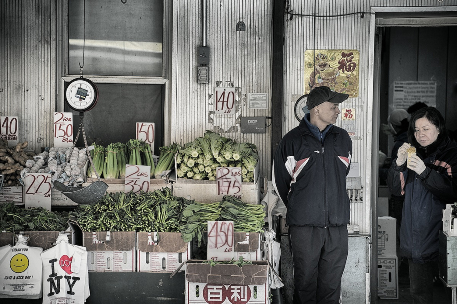 i love ny - the green grocer edition