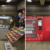 Vending machines being tested as replacements for newsstands in NYC subway