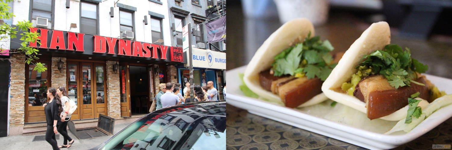 Han Dynasty | 2016 Viewing NYC East Village Pork Bun Crawl
