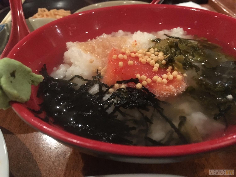 Tea Rice | Sake Bar Hagi