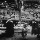 Erev Pesach In The Lower East Side - 1932
