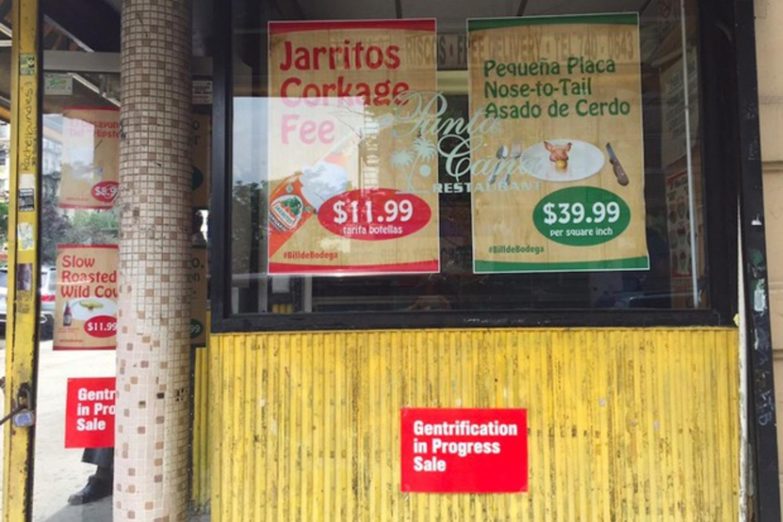 Washington Heights 'Gentrification in Progress Sale'