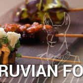 Are Peruvian Beef Heart Skewers New York's Weirdest Dish?