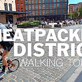 Meatpacking District NYC Walking Tour (May 2, 2020)