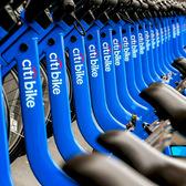 Citi Bike, NYC