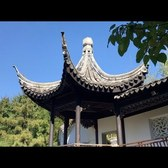 An Oasis For Harmony And Peace: A Visit To New York Chinese Scholar's Garden