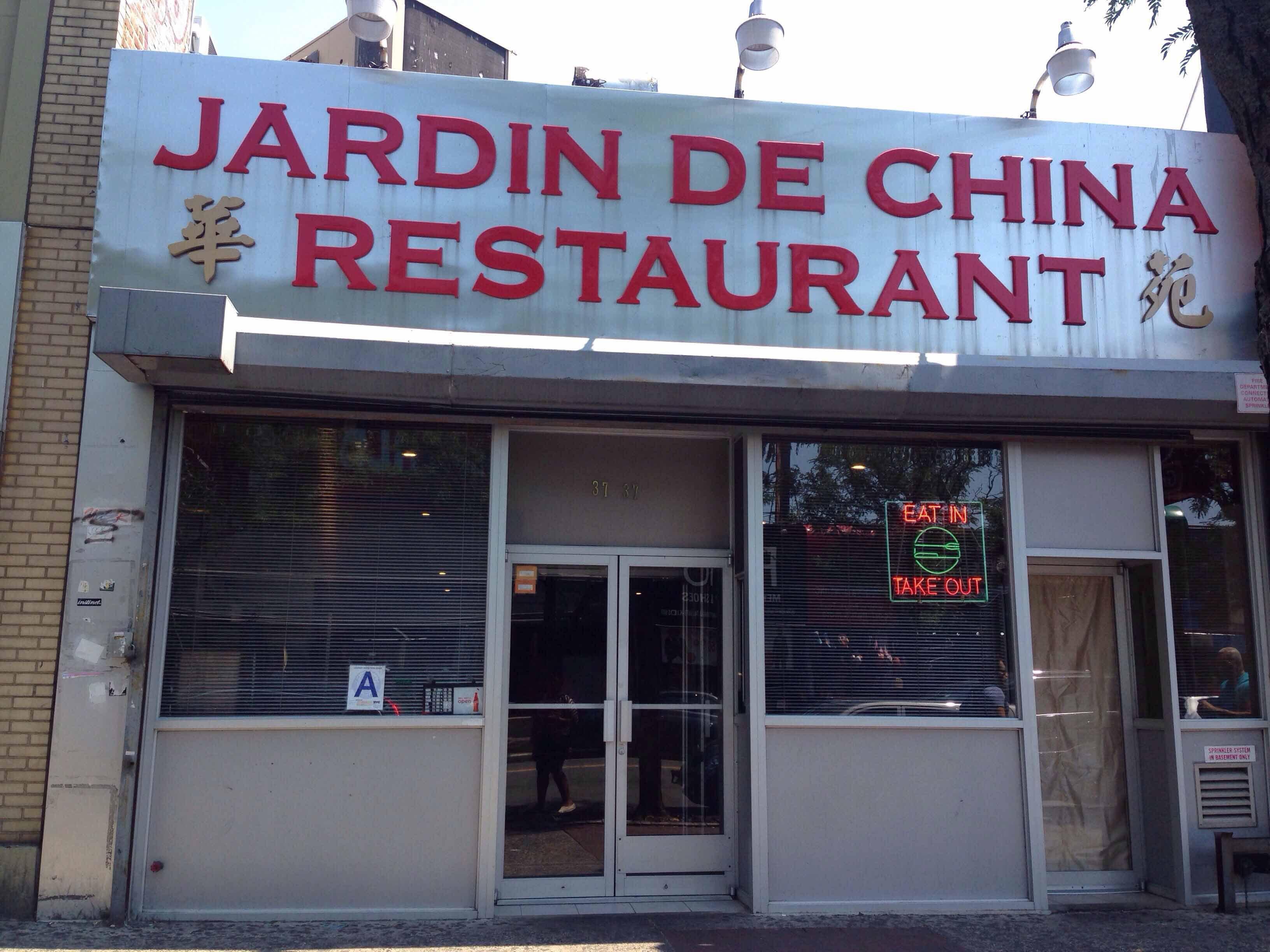 Jardin de china corona queens viewing nyc for Jardin de china