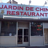 Jardin de China, Corona, Queens