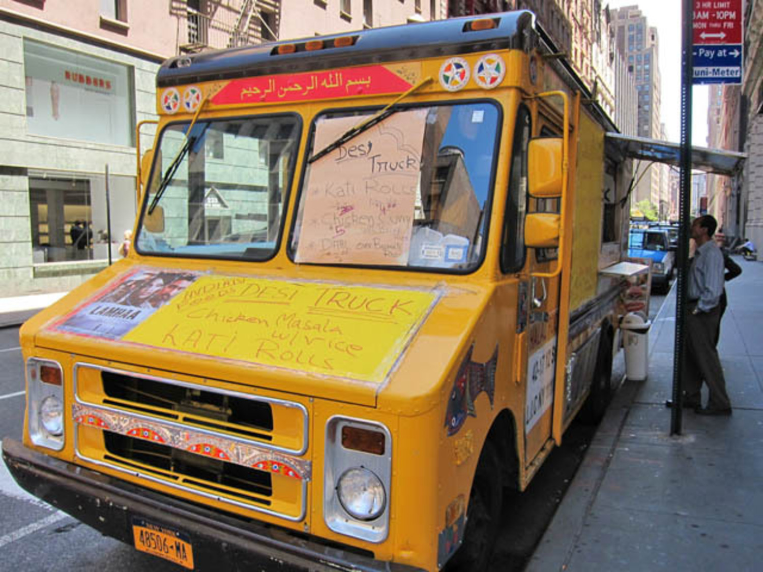 Desi Truck - Indian Food Truck NYC