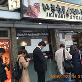 The line at an Ikinari Steak in Japan