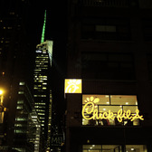 Chick Fil A, NYC