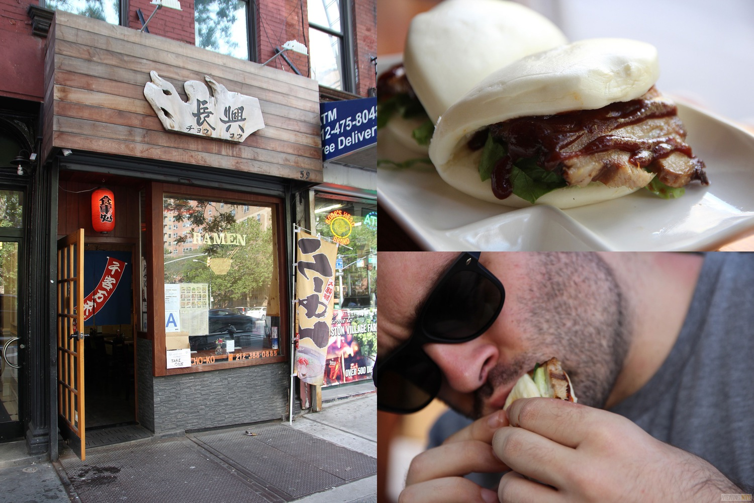 Cho-Ko | 2016 Viewing NYC East Village Pork Bun Crawl