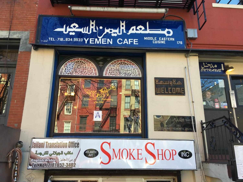 Yemen Café Exterior