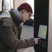 LinkNYC Public Tablet