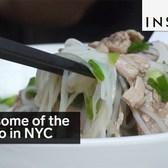 This is some of the best pho in NYC