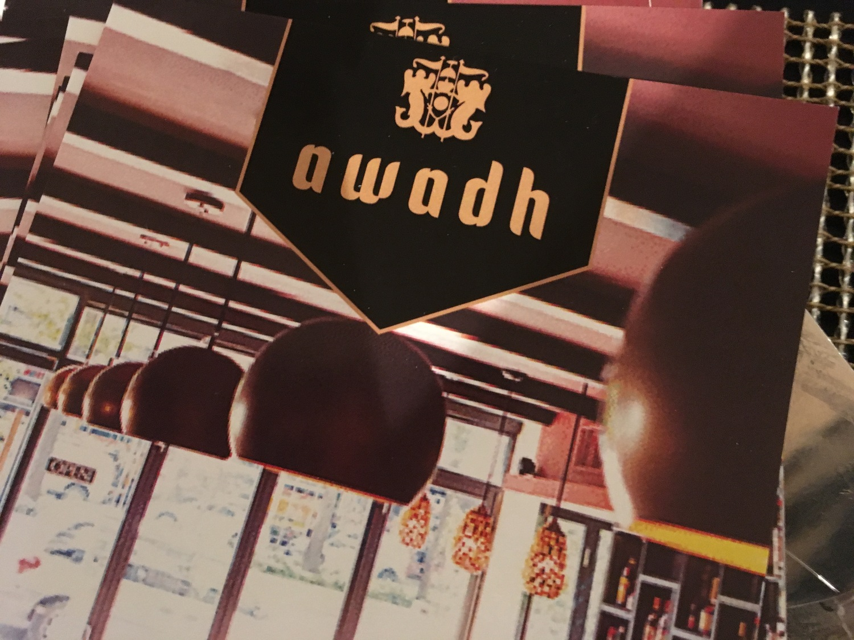 Awadh Logo