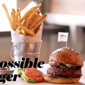 The Impossible Burger: Meat Grown in a Lab - NYC Dining Spotlight, Episode 14
