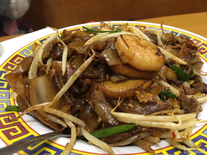 Chay Keoy Teow | Taste Good Malaysian Cuisine