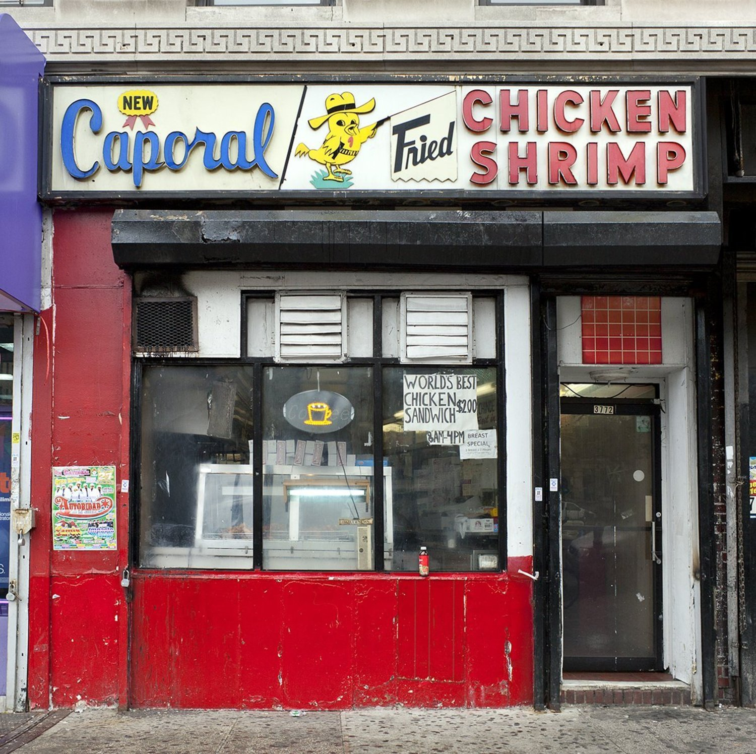Broadway near West 157th Street (Washington Heights), 2010 - has since closed.